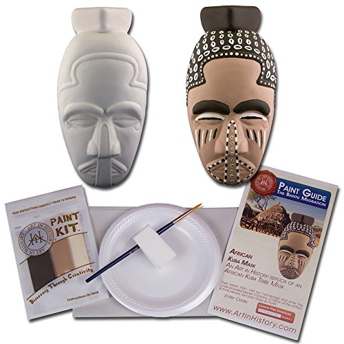 Art In History EDU001 Hands-On History African (Pottery Mask)