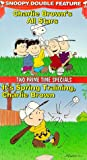 Snoopy Double Feature Vol. 8 (Charlie Brown's All-Stars/It's Spring Training, Charlie Brown) [VHS]
