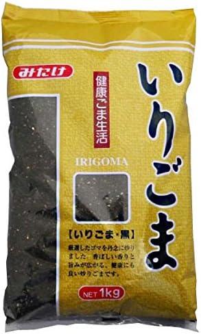 みたけ いりごま黒1kg【メーカー直送】【工場直送】