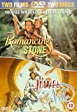 Romancing The Stone/ The Jewel of the Nile Double Pack [DVD] [1986]