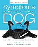 Symptoms to Watch for in Your Dog: How to Tell if Your Dog Is Sick and What to Do Next (Owner-to-Owner Dog Health Series; Volume 1)