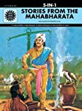 Stories from the Marabharata