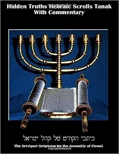 Hidden-Truths Hebraic Scrolls Torah Compendium Study Guide (ebook)