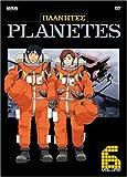 Planetes: Volume 6 (ep.23-26)