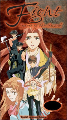 (Spirit of the Sword- Dubbed [VHS])