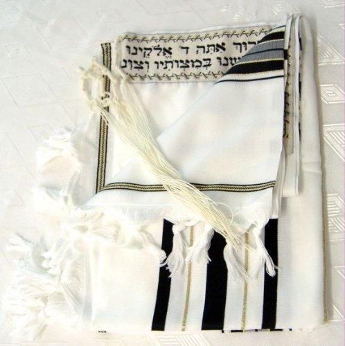 52'' x 71'' Traditional High Quality Jewish Kosher Tallit / Tallis / Talit / Talis Prayer Shawl Made in Israel - White, Black and Gold