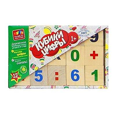 U|R Cubes Numbers Wooden UNPAINTED in A Set of 15 Details КУБИКИ ЦИФРЫ ДЕРЕВЯННЫЕ НЕОКРАШЕННЫЕ В НАБОРЕ 15 ДЕТАЛЕЙ KUBIKI TSIFRY DEREVYANNYYe NEOKRASHENNYYe V NABORE 15 DETALEY: Toys & Games