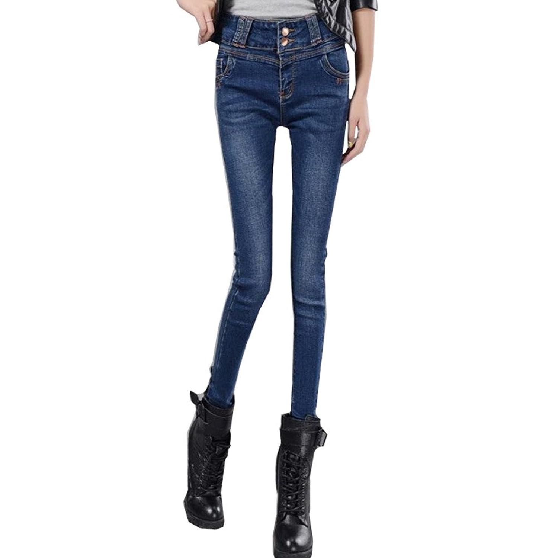 QINGYUAN Women's Slim Fit Double Brested Jeans High Waist Pants