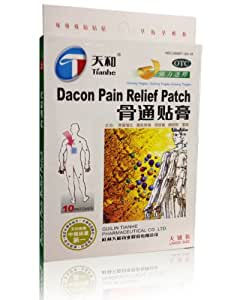 Amazon.com: Dacon Pain Relief Patch - Large Size (10
