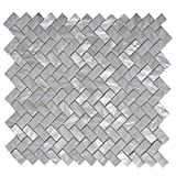 Art3d Mother of Pearl White Shell Mosaic Tile for Kitchen Backsplashes, Bathroom Walls, Spas, Pools, 12'' x 12'' Natural White