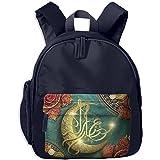 Ramadan Religion Muslim Holiday Islam Children Mini Backpack Pocket Zipper Outdoor Jansport Travel School Book Bag