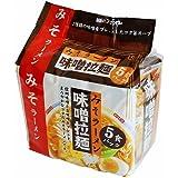 スナオシ 味噌拉麺 5食パック×6個