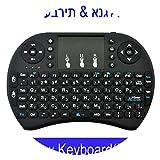 i8 Mini Wireless Board 2.4GHz English Arabic Russian Hebrew TY Board with Touchpad