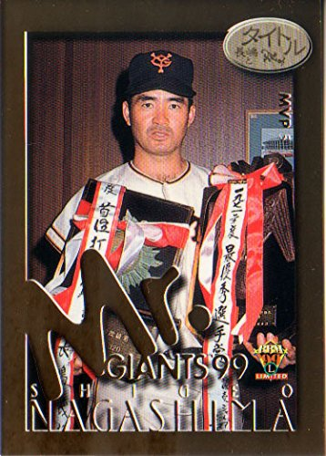 BBM1999 リミテッド Mr.GIANTS`99 長嶋茂雄とタイトル No.MG1 長嶋茂雄