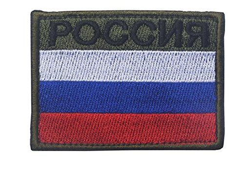 Country of Russia flag Russian Tactical army morale military