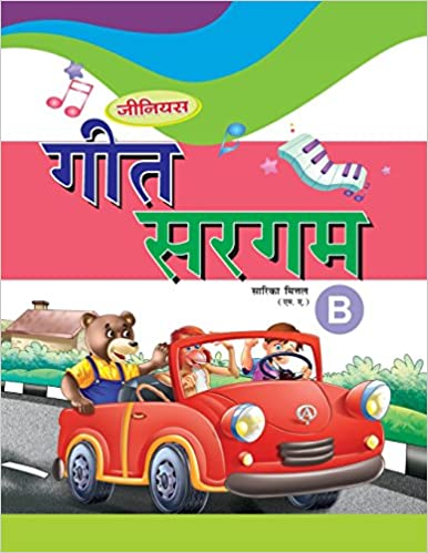 It ebooks downloads Geet Sargam B (Hindi Edition) (Norsk litteratur) PDF