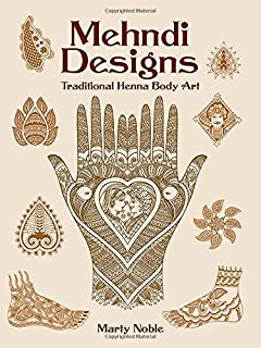 Amazon Com Mehndi For The Inspired Artist 50 Contemporary Patterns
