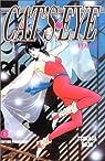 Cat's Eye, tome 8 (ancienne édition) par Hojo