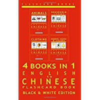 4 books in 1 - English to Chinese - Kids Flash Card Book: Black & White: Learn Mandarin Vocabulary for Children
