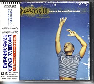 Peace Beyond Passion (Japan Pressing w/ Bonus Unreleased Track)
