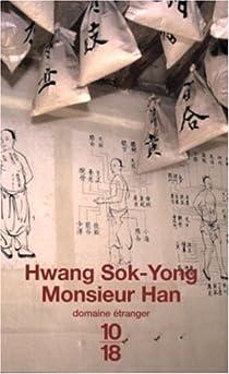 Monsieur Han par Hwang