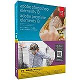 学生・教職員個人版 Adobe Photoshop Elements 13 & Premiere Elements 13 (要シリアル番号申請)(Elements 14への無償アップグレード対象商品 2015/12/24まで)