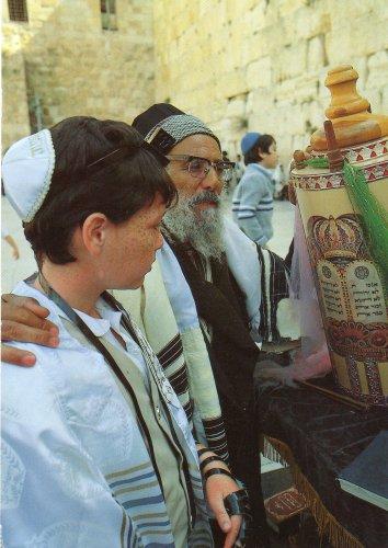 Post Card: ISRAEL, JERUSALEM -- Bar Mitzvah, Copyright Casa Editrice Bonechi ()