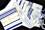 New Covenant Prayer Shawl, English / Hebrew & Bag (Israel) Holy Land (Blue)