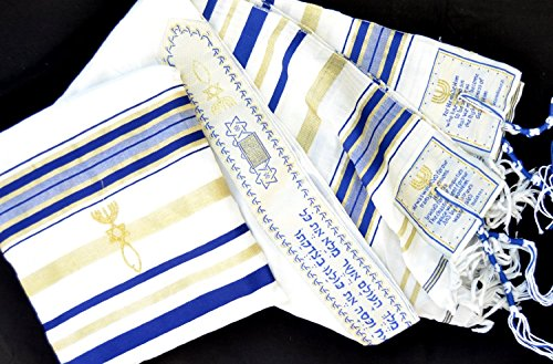 New Covenant Prayer Shawl, English / Hebrew & Bag (Israel) Holy Land (Blue) ()