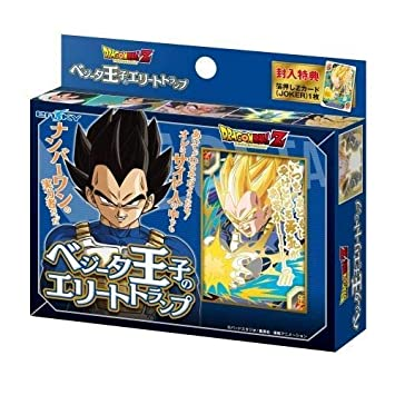 Dragon Ball Z Prince Vegeta Playing Cards Of The Elite ...