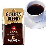 加藤珈琲店 ゴールデンブレンド コーヒー 500g 珈琲豆 <挽き具合:豆のまま>