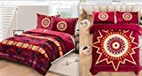 Southwest Design ''Star Blanket'' REVERSIBLE Super Thick_King Size 3pcs Set Burgundy