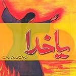 Ya Khuda | Qudratullah Shahab