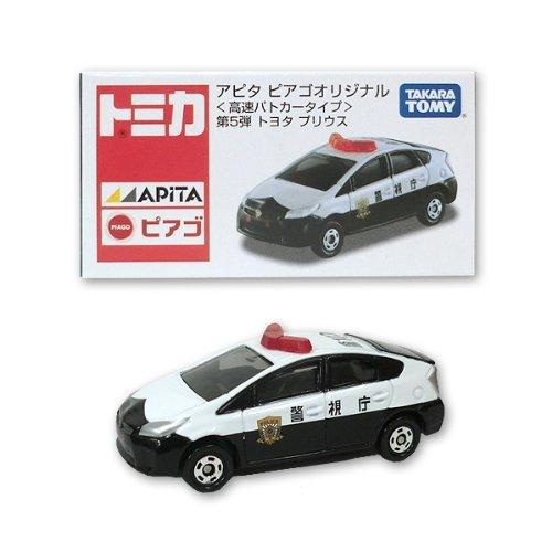 [Tomica] APITA peer Gore original high-speed patrol car type 5th Toyota Prius Tomy 120 719 (japan import) B008MRTQVW Miniaturmodelle Am wirtschaftlichsten   Hohe Sicherheit