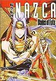 Nazca - Blades of Fate (Vol. 1)