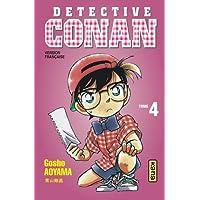 Détective Conan  04