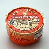 フランスマンステール 125gウォッシュチーズ