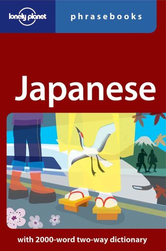 Japanese: Lonely Planet Phrasebook ()