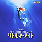 The Little Mermaid by Various Artists (2013-08-14)