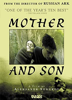 Mother & Son (1997)