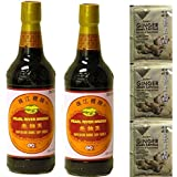 Pearl River Bridge Superior Dark Soy Sauce (Pack of 2)Plus a Free Gift Instant Ginger Honey Crystals