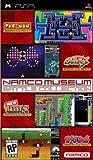 Namco Museum Battle (PSP)