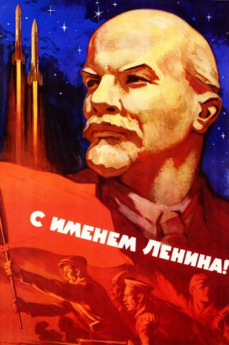 Price comparison product image SOVIET space program PROPAGANDA poster LENIN workers missiles 24X36 POLITICAL