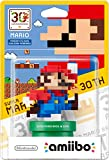 30th Anniversary Mario - Modern Colour (Nintendo Wii U/3DS)