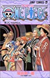 ONE PIECE 22 (ジャンプ・コミックス)