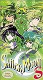 Sailor Moon S - The Awakening (Vol. 12, Uncut Version) [VHS]