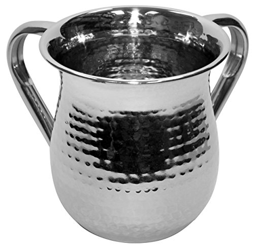Majestic Giftware WC5750 Stainless steel Wash Cup, (Judaica Plate)