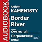 Border River [Russian Edition] | Artiom Kamenisty
