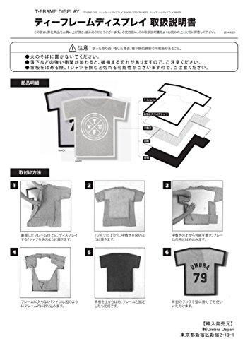 Details about Umbra T-Frame T-Shirt Display Case, Black