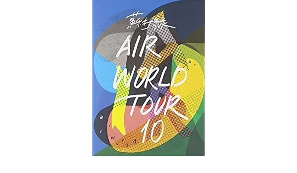 Sodagreen - Air World Tour 10: 10th Anniversary Live in Taipei by Sodagreen (2015-05-04) - Amazon.com Music